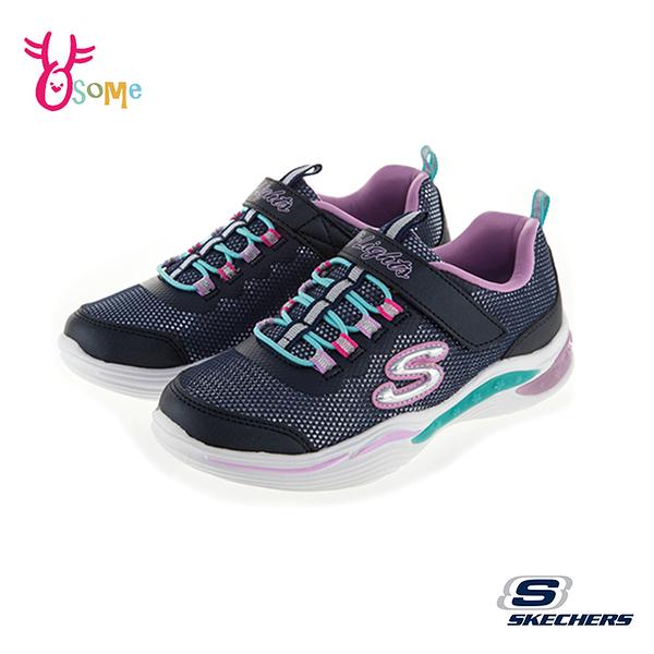 Skechers童鞋 女童電燈鞋 發光鞋 女童運動鞋 跑步鞋 輕量止滑 T8245#藍紫◆OSOME奧森鞋業