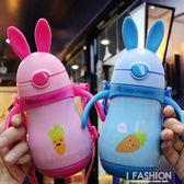 卡通兒童保溫杯帶吸管寶寶水杯男隨手杯防摔小學生幼兒園女童水杯 Ifashion
