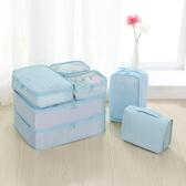 防水旅行收納袋套裝便攜行李箱分裝整理袋衣物收納包旅游袋子Mandyc
