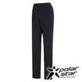 PolarStar 彈性抗UV休閒窄管褲 女『暗紫』 顯瘦直筒褲│釣魚褲│露營│防曬褲│西裝褲 P16326