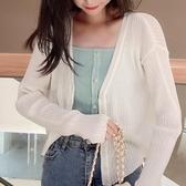 帛卡琪2020新款春韓版寬鬆空調衫開衫外套上衣防曬衫薄款針織衫女 安雅家居館