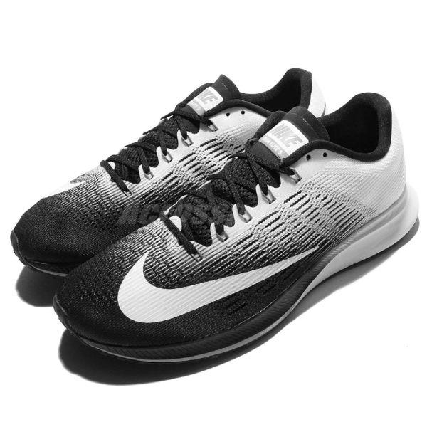 Nike 慢跑鞋 Air Zoom Elite 9 黑 白 漸層 9代 緩震寬楦 運動鞋 男鞋【PUMP306】 863769-001