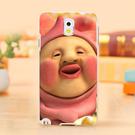 Samsung Galaxy Note 4 N9100 N910U 手機殼 軟殼 保護套 醜比頭 屁桃君