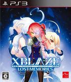 PS3 蒼翼幻想曲 LOST:MEMORIES(日文版)