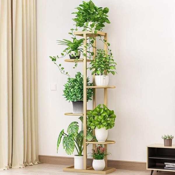 花架北歐室內家用陽臺裝飾置物架子鐵藝客廳簡約花盆