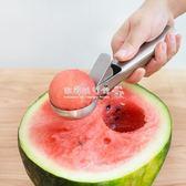 可彈式挖球器挖水果球勺子冰淇淋球挖勺器大號多功能不銹鋼雪糕勺  『歐韓流行館』