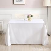 桌布白色桌布布藝定制圓形台布酒店餐廳飯店圓桌布素色長方形會議桌布 春季新品
