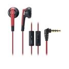 【台中平價鋪】全新 鐵三角 ATH-C505iS 紅色 智慧型手機專用 耳塞式耳機 台灣鐵三角公司貨