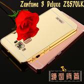 【 鋁邊框+背蓋】Asus Zenfone 3 Deluxe ZS570KL/Z016D 鏡面防摔殼/手機保護套/保護殼/硬殼/手機殼/背蓋