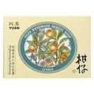 阿原肥皂-天然手工肥皂-柑仔皂 115g