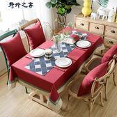 桌布 桌布防水防燙防油免洗北歐長方形墊茶幾桌布布藝棉麻小清新餐桌布 野外之家
