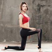 【雙十二】預熱瑜伽形體服女運動褲健身網紗速干踩腳下裝修身瑜珈服緊身翹臀褲女     巴黎街頭