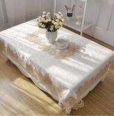 桌巾-歐式茶幾桌巾布藝長方形客廳現代簡約蕾絲電視櫃家用白色餐桌台布 東川崎町
