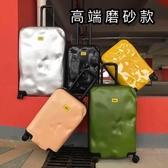 凹凸個性破損拉桿箱女網紅行李箱萬向輪男旅行箱子ins皮箱密碼箱  ATF  魔法鞋櫃