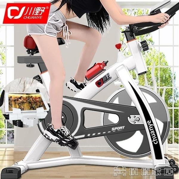 (快速)健身車 川野自行車家用健身車女性室內機器帶音樂健身房器材