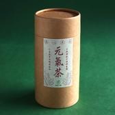 元氣三寶茶 12入罐裝 (三角茶包) 紅棗、枸杞、黃耆【菓青市集】