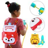 寶寶戲水玩具 兒童高壓噴水抽拉式背包水槍戶外玩具-JoyBaby