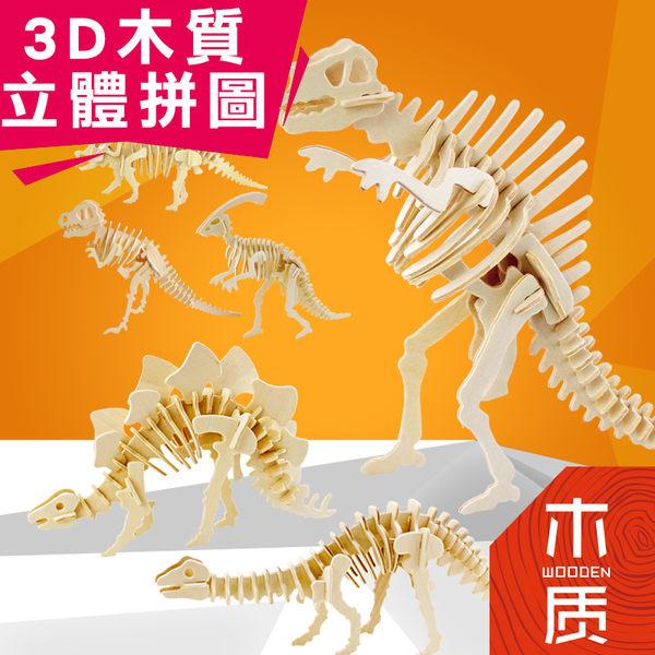 【00109】 3D木質立體拼圖 益智 手作 DIY 手遊 恐龍 動物 玩具 親子
