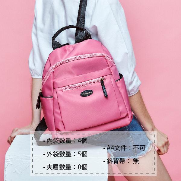 【CUMAR女包】輕量防潑水尼龍後背包-卡其色
