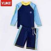 兒童泳衣男童2021年新款長袖速干防曬分體中大童學生青少年游泳衣 幸福第一站 幸福第一站