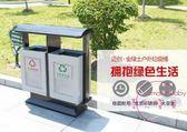 新年鉅惠 戶外垃圾桶小區帶蓋加厚果皮箱室外分類垃極箱工業環衛大號垃圾筒
