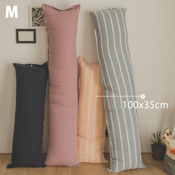 日式長抱枕-M 35x100cm [無印多款] 無印良品風;自訂款;ikea辦公室客廳沙發靠墊;翔仔居家台灣製