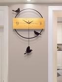 掛鐘 鐘表掛鐘客廳創意現代簡約北歐石英鐘大氣靜音個性家用時尚時鐘 莎拉嘿呦
