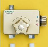 恆溫混水閥太陽能開關帶上水淋浴花灑水溫冷熱自動調節器/GT款