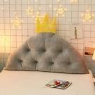 床頭靠墊 床上靠墊軟包床頭大靠背網紅公主ins毛絨皇冠靠枕超大號抱枕少女