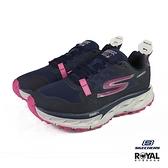 Skechers 新竹皇家 Go Run 深藍色 網布 防水 回彈 休閒慢跑鞋 女款 NO.I9730
