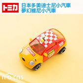 Norns 【夢幻維尼小汽車】日本TOMICA多美迪士尼小汽車 Winnie the pooh 路跑車