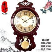 鐘表木質掛鐘中式客廳鐘表豪華復古懷舊中國風靜音時鐘搖擺石英鐘igo 秘密盒子