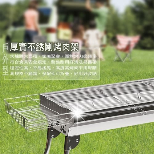 LIKA夢 戶外型厚實不銹鋼行動BBQ烤肉架 96X34.5X69CM (大) 旅行、露營、家庭適用 F32-9190