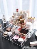 桌面化妝品收納盒架梳妝台壓克力少女護膚整理抽屜式首飾置物ATF 格蘭小舖