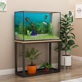 T魚缸架 北歐實木鐵藝魚缸架子龜缸架底座底櫃電視走廊玄關邊桌簡約魚缸櫃