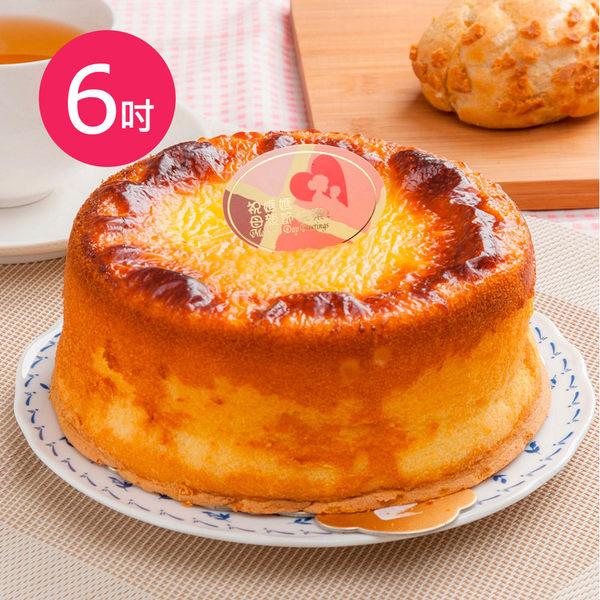 樂活e棧-母親節造型蛋糕-岩燒起司蜂蜜蛋糕(6吋/顆,共1顆)