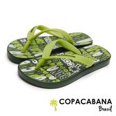 Copacabana 巴西快樂塗鴉兒童人字鞋-墨綠/亮綠