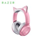 雷蛇Razer Kraken BT Kitty Quartz 北海巨妖 粉晶發光貓耳 藍芽電競耳機麥克風