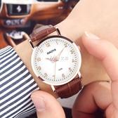 男士手錶 手錶男錶韓版簡約時尚潮流防水學生全自動非機械錶運動石英男士錶 伊芙莎