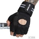 健身手套女男夏季器械訓練薄款運動護腕擼鐵單杠引體向上透氣耐磨HM 3C優購