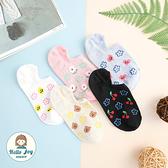 【正韓直送】韓國襪子 小花加可愛小圖隱形襪 手繪花朵 熊熊動物 櫻桃愛心 女襪 哈囉喬伊 E63