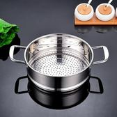 蒸鍋 304不銹鋼蒸格家用隔水方形蒸米飯饅頭小孔蒸籠架子 歐萊爾藝術館