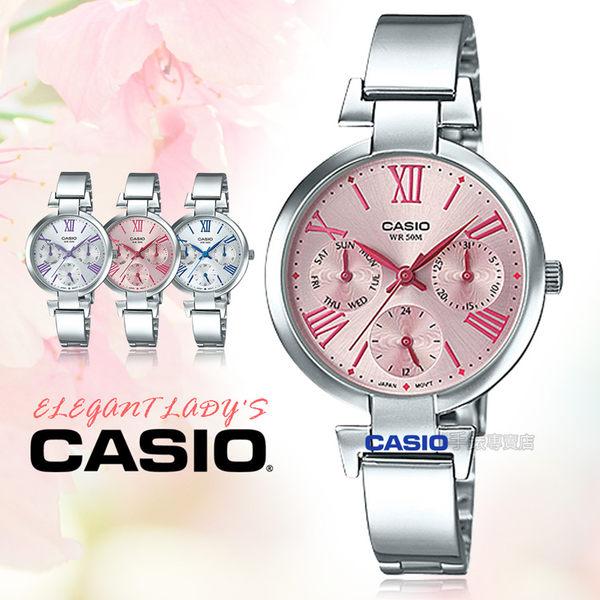 CASIO 卡西歐 手錶專賣店 LTP-E404D-4A 女錶 不鏽鋼錶帶  防水 礦物玻璃
