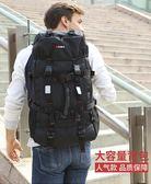 背包男雙肩包登山包