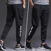 運動褲 運動長褲男速干休閒褲跑步寬鬆夏季薄款冰絲束腳籃球褲子女  芊墨左岸 上新