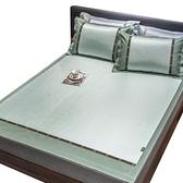 冰藤席夏季可水洗折疊單人席子藤席冰絲涼席家用三件套1.8m米床席 設計師
