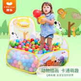 遊戲帳棚球池兒童 折疊室內玩具海洋球玩具遊戲屋寶寶波波池小孩帳篷 快速出貨免運