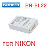 KAMERA 佳美能 鋰電池 副廠電池 for Nikon EN-EL22