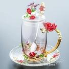 琺瑯彩水杯玻璃杯子家用套裝花茶水晶咖啡杯啤酒杯帶把結婚禮物【果果精品】