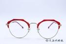 Kaffeine 咖啡因 Martini2 C2 (紅/銀) 韓國設計 流行框型 近視眼鏡